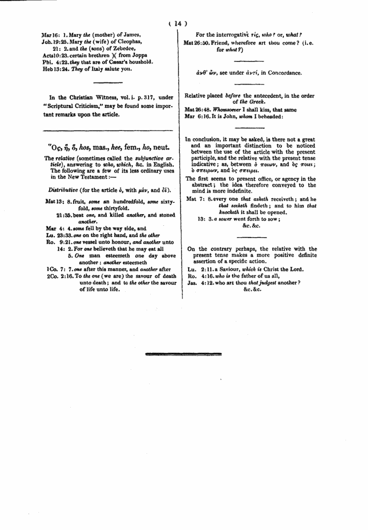 Image of page Ap14